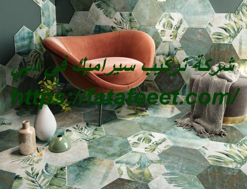 شركة تركيب سيراميك في دبي |0521806613| شركة ليزا
